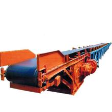 DX鋼絲繩芯強力皮帶輸送機