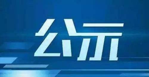 河北環球科技股份有限公司